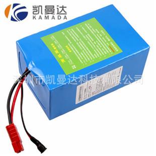 锂电池,18650锂电池组